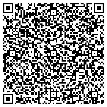 QR-код с контактной информацией организации МЕЖРАЙОННАЯ ИНСПЕКЦИЯ ФНС РОССИИ № 7
