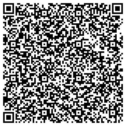 QR-код с контактной информацией организации Животноводческий комплекс «Цивильский Бекон»