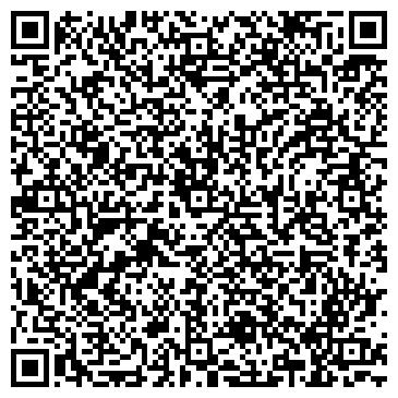 QR-код с контактной информацией организации ОТДЕЛ ЗАГС ЦИВИЛЬСКОГО РАЙОНА