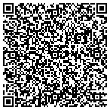 QR-код с контактной информацией организации ЦИВИЛЬСКИЙ КИРПИЧНЫЙ ЗАВОД
