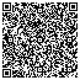 QR-код с контактной информацией организации БРОНЕВИК ОПХ