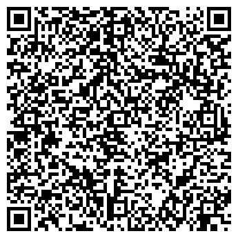 QR-код с контактной информацией организации СМЕШАННОЕ ТОВАРИЩЕСТВО МАЯК