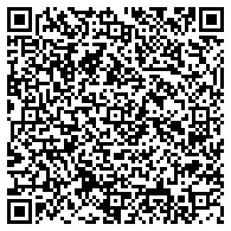 QR-код с контактной информацией организации ПУТЬ ИЛЬИЧА СХПК