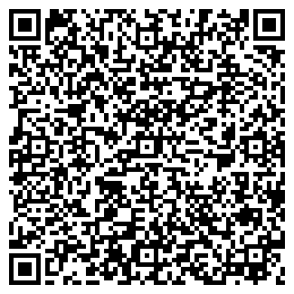 QR-код с контактной информацией организации ДИНАМО ТОО