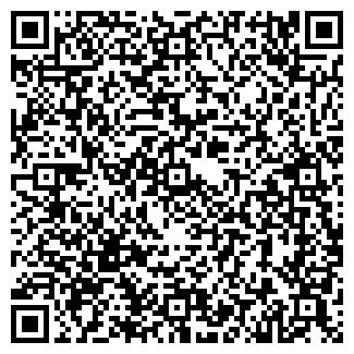 QR-код с контактной информацией организации МЕДАЕВСКИЙ СПК