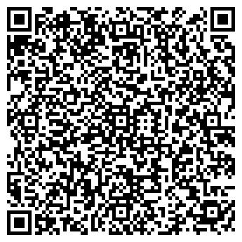 QR-код с контактной информацией организации КОМСОМОЛЬСКЦЕМРЕМОНТ, ОАО
