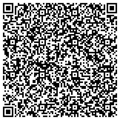 QR-код с контактной информацией организации КОМСОМОЛЬСКАЯ ЦЕНТРАЛЬНАЯ РАЙОННАЯ БОЛЬНИЦА
