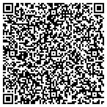 QR-код с контактной информацией организации ЧАМЗИНСКОЕ КООПЕРАТИВНОЕ МЕЖХОЗЯЙСТВЕННОЕ ПРЕДПРИЯТИЕ
