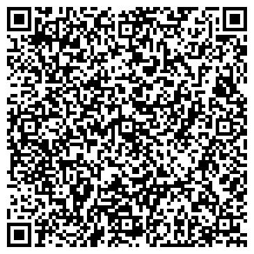 QR-код с контактной информацией организации ЧАПАЕВСКИЙ РАСЧЕТНО-КАССОВЫЙ ЦЕНТР