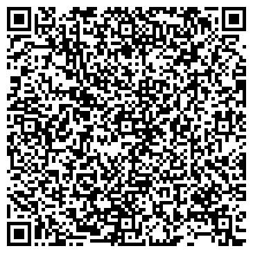 QR-код с контактной информацией организации ЧАПАЕВСКА АДМИНИСТРАЦИИ АРХИВНЫЙ ОТДЕЛ
