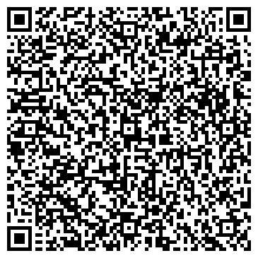 QR-код с контактной информацией организации ЧАПАЕВСКА 11-Й ОГПС ПЧ № 10