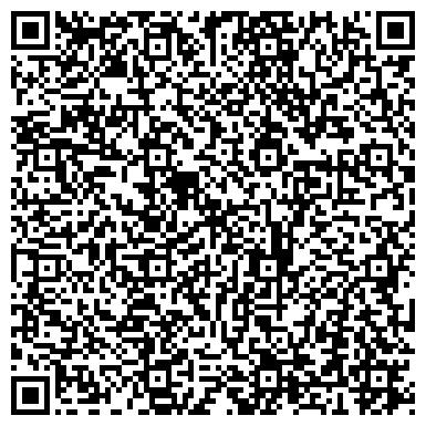 QR-код с контактной информацией организации ЧАПАЕВСКАЯ СТАНЦИЯ СКОРОЙ И НЕОТЛОЖНОЙ МЕДИЦИНСКОЙ ПОМОЩИ