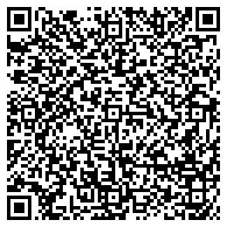QR-код с контактной информацией организации № 67 ВИТА
