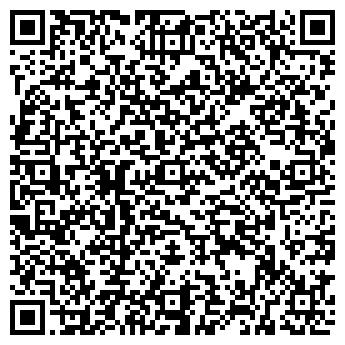 QR-код с контактной информацией организации ЧАПАЕВСК-12 ОПС