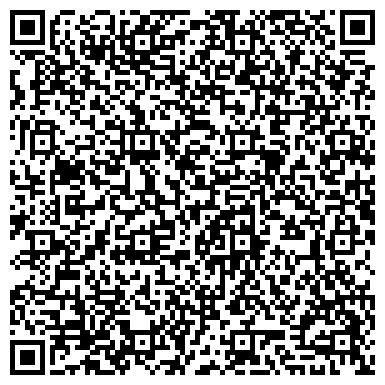 QR-код с контактной информацией организации ГОСУДАРСТВЕННАЯ ЖИЛИЩНАЯ ИНСПЕКЦИЯ САМАРСКОЙ ОБЛАСТИ ЧАПАЕВСКИЙ ИНСПЕКТОРСКИЙ ОТДЕЛ