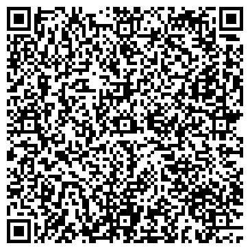 QR-код с контактной информацией организации ЧАПАЕВСКИЙ УЗЕЛ ЭЛЕКТРОСВЯЗИ