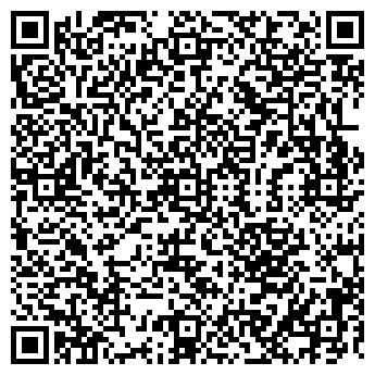 QR-код с контактной информацией организации МЕТАЛЛИСТ, ФГУП