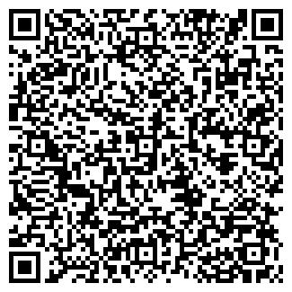 QR-код с контактной информацией организации БОЛАТ ЖОЛ ТОО