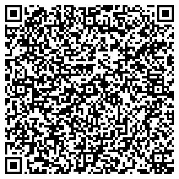 QR-код с контактной информацией организации ООО ЧАПАЕВСКИЙ ЗАВОД СИЛИКАТНОГО КИРПИЧА