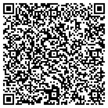 QR-код с контактной информацией организации ЧАПАЕВСКИЙ МРЦЭС