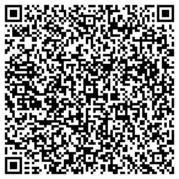 QR-код с контактной информацией организации ЧАПАЕВСКА 11-Й ОГПС ПЧ № 89