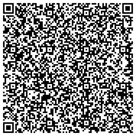 QR-код с контактной информацией организации ЧАПАЕВСКАЯ ГОРОДСКАЯ ОРГАНИЗАЦИЯ САМАРСКОЙ ОБЛАСТНОЙ ОБЩЕСТВЕННОЙ ОРГАНИЗАЦИИ ВСЕРОССИЙСКОГО ОБЩЕСТВА ИНВАЛИДОВ