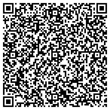 QR-код с контактной информацией организации СПРАВОЧНАЯ СЛУЖБА ЧАПАЕВСК