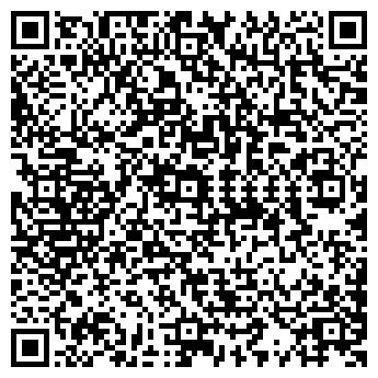 QR-код с контактной информацией организации ЧАПАЕВСК-14 ОПС
