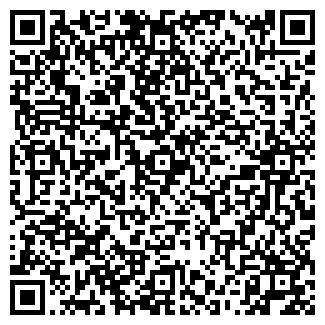 QR-код с контактной информацией организации ВОСТОК ТОО