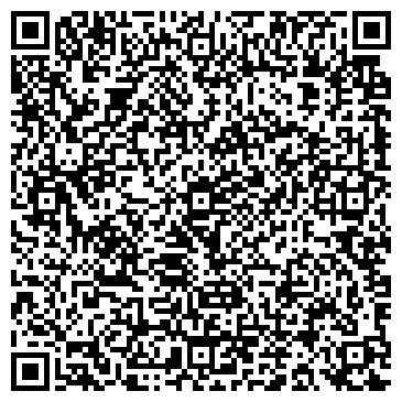 QR-код с контактной информацией организации Почтовое отделение 446100