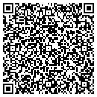 QR-код с контактной информацией организации ЧАПАЕВСК-3 ОПС