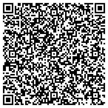 QR-код с контактной информацией организации РОСТОК, ТОВАРИЩЕСТВО СОБСТВЕННИКОВ ЖИЛЬЯ