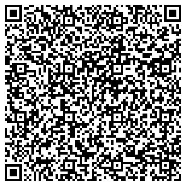 QR-код с контактной информацией организации ДИРЕКЦИЯ ОСОБО ОХРАНЯЕМЫХ ПРИРОДНЫХ ТЕРРИТОРИЙ И ОБЪЕКТОВ ЧР