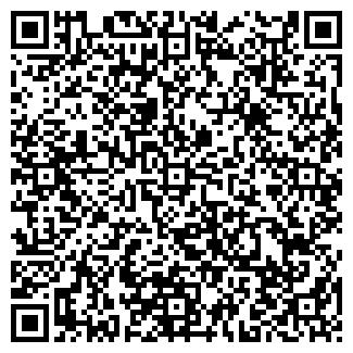 QR-код с контактной информацией организации ПРОМХИМ ООО