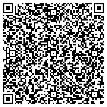 QR-код с контактной информацией организации ООО Заготовитель