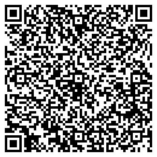 QR-код с контактной информацией организации ООО СТЕНТ