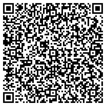 QR-код с контактной информацией организации ДУБЛЬ СЭЛСИ ООО
