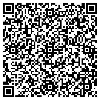 QR-код с контактной информацией организации ИОЛАНТА ООО