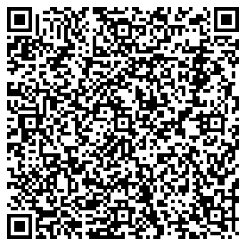 QR-код с контактной информацией организации СИГМА ОПТТОРГ ООО