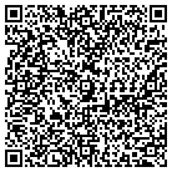 QR-код с контактной информацией организации ООО ПРОМАРСЕНАЛ