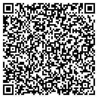QR-код с контактной информацией организации ГУРЬЕВСНАБ ОАО