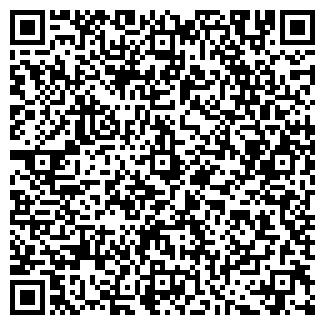 QR-код с контактной информацией организации ООО СМАРТ