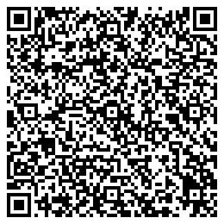 QR-код с контактной информацией организации Милоро