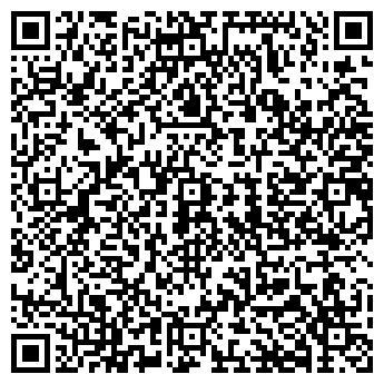 QR-код с контактной информацией организации АЛЬФА-ОМЕГА ООО