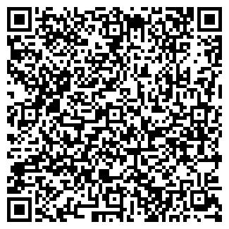 QR-код с контактной информацией организации БОМАЛЬ ООО