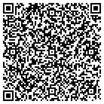 QR-код с контактной информацией организации ГАРАНТ-ЧЕБОКСАРЫ