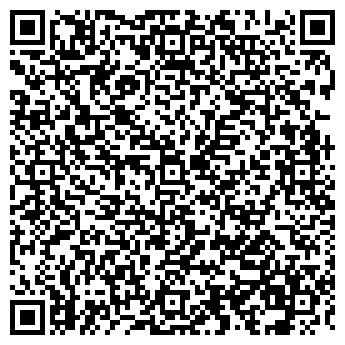 QR-код с контактной информацией организации ДИАЛОГ СОФТ ООО