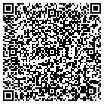 QR-код с контактной информацией организации ПРОГРАМ-СЕРВИС ООО