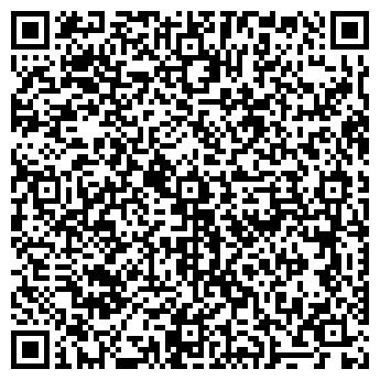 QR-код с контактной информацией организации ООО С-ТЕХНОЛОГИЯ