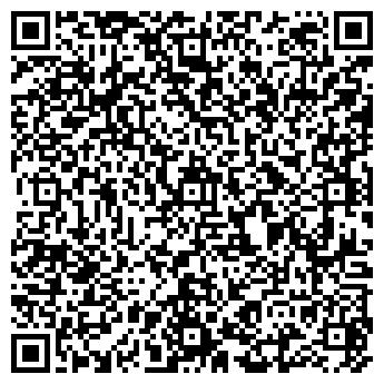 QR-код с контактной информацией организации 1С-ФРАНЧАЙЗИ-Ч ООО